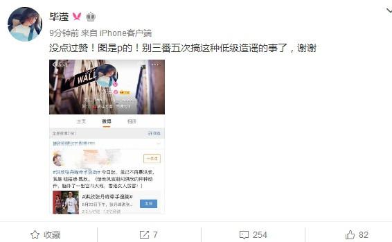 张丹峰砸150万港币为洪欣购置豪车,毕滢点赞暗讽洪欣微博?