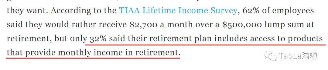 美国退休制度发生13年来最重大改革!