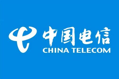 中国电信再发力:推出最新七大惠民惠企新举措