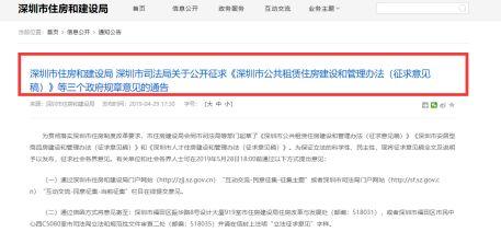 短缺人才45万个税政府帮缴30万,深圳15%税收优惠刷屏! 副市长高呼:学成一定要归来!