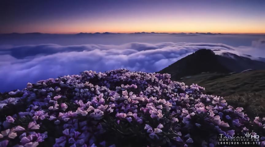 中国风景最美的山