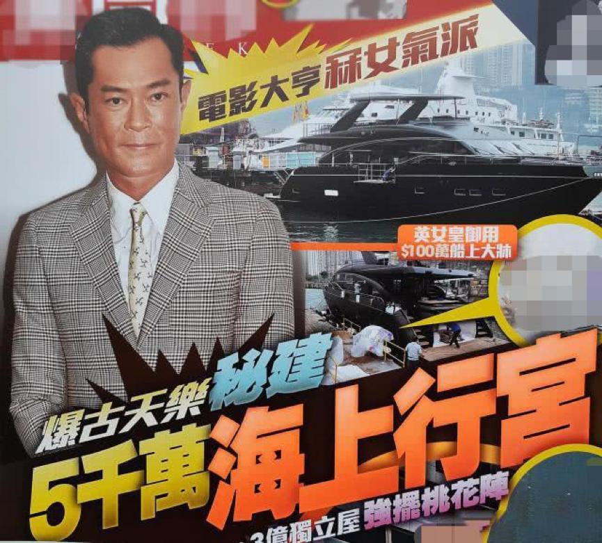 古天樂砸5000萬買豪華游艇引熱議,背后原因令人敬佩