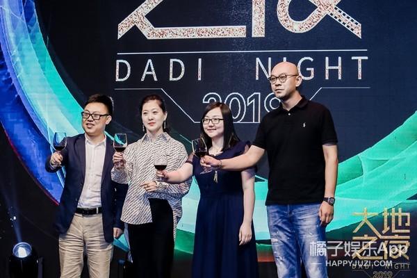 """務實+創新 """"大地之夜""""群星璀璨 新片云集"""