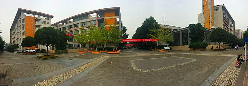 成都市双流区棠湖中学实验学校欢迎你