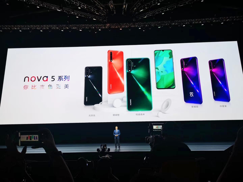 华为今年智能手机出货量已达1亿台,比去年提前一个半月完成此目标 | 钛快讯