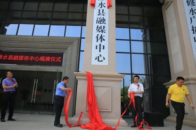 张林在致辞中代表县委和县政府祝贺该县
