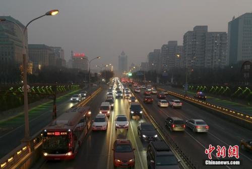 减少机动车污染排放 <a href=