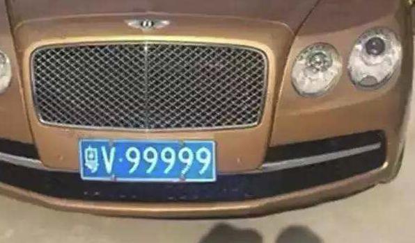 一块车牌顶一辆超跑,看见都要绕路!车主:10万拍车牌很贵吗?