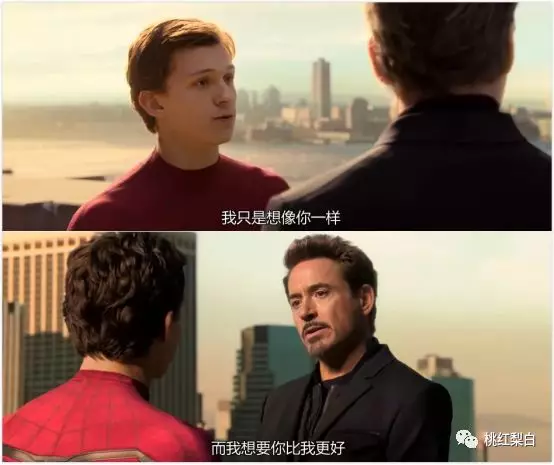 想嫁小蜘蛛,不止因为是钢铁侠百亿财产继承者