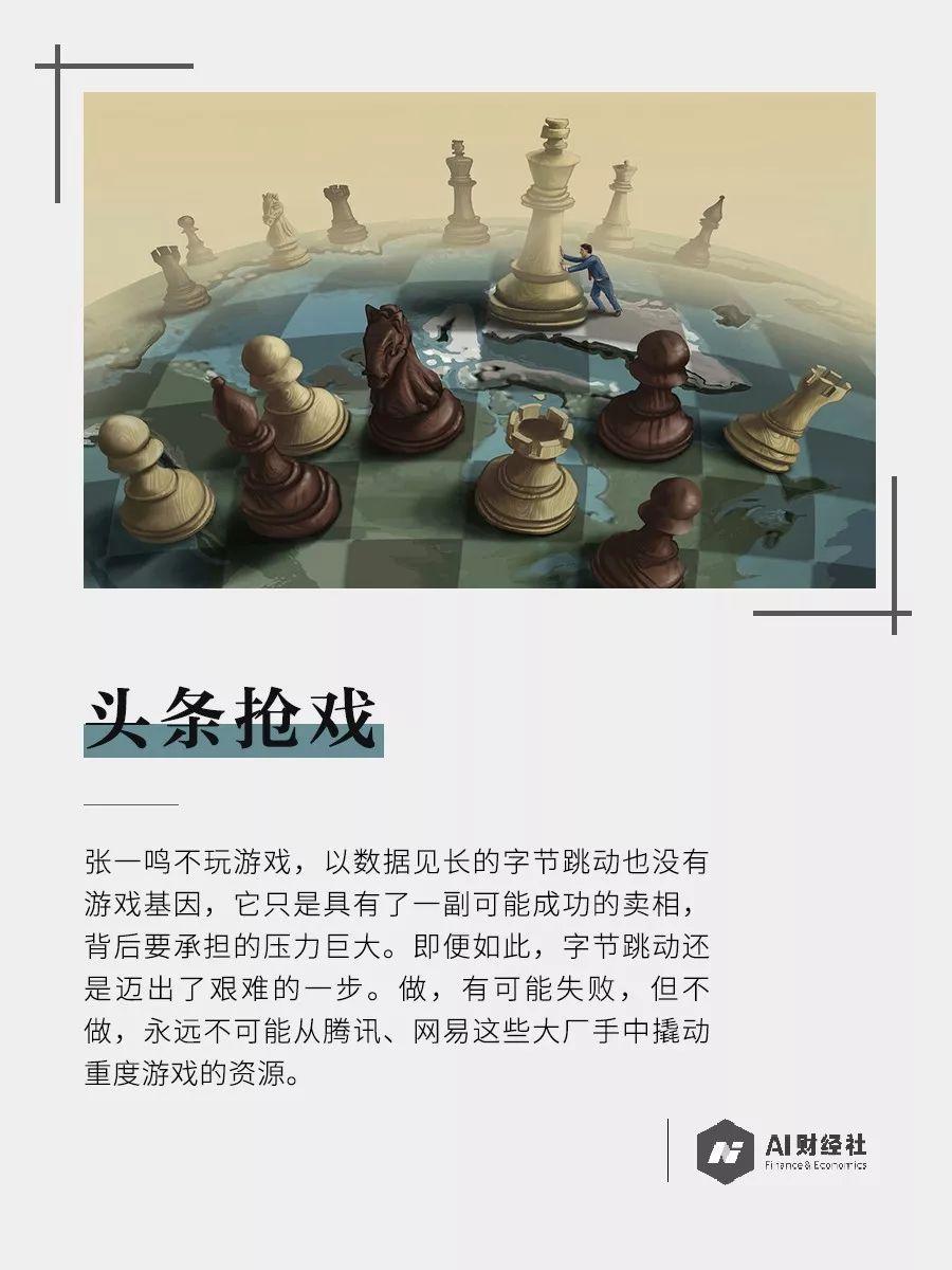 http://www.youxixj.com/youxizhanhui/90200.html