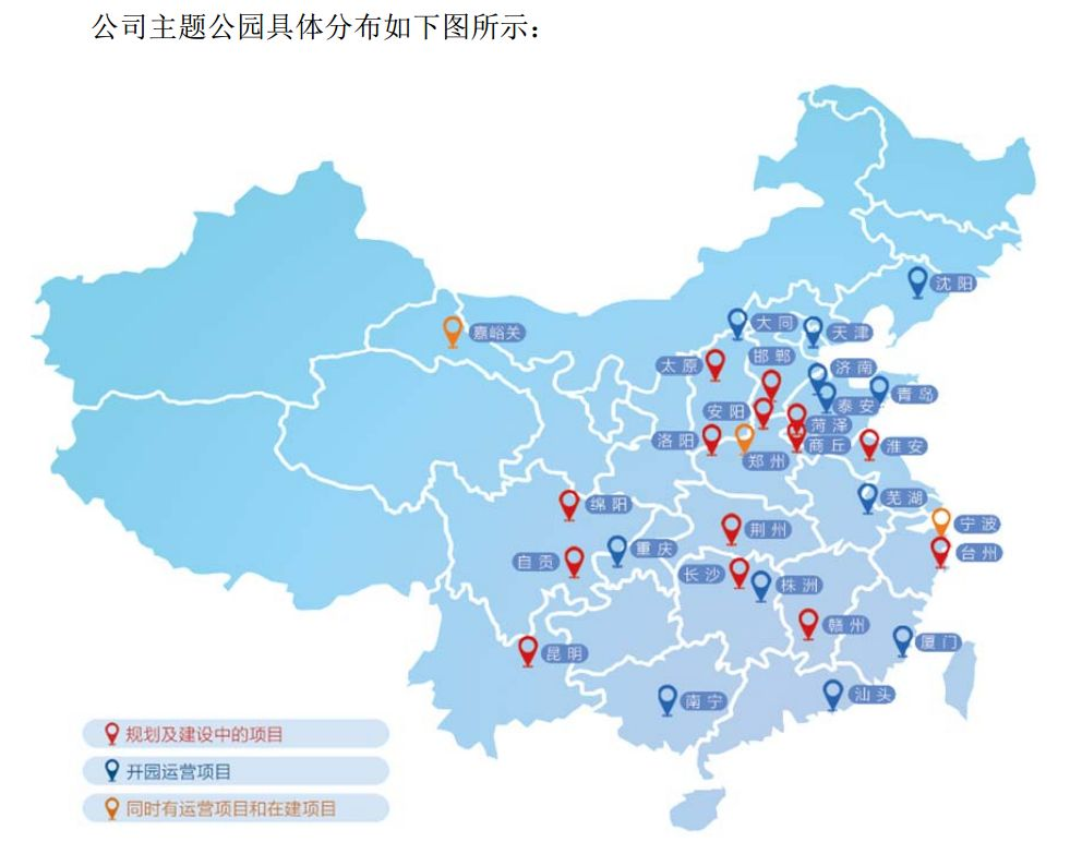 """华强方特冲击IPO:中国迪士尼的""""下沉""""野心"""
