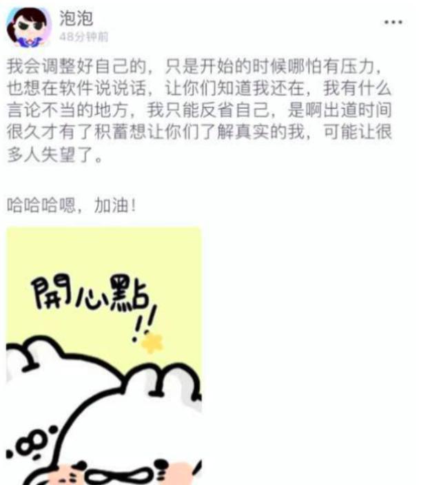 语出惊人!郑爽自曝想当网络红人舍弃拍戏,曾直言拍戏只求挣钱