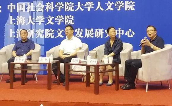 听贾平凹、王安忆讲中国故事 来看看这场论坛