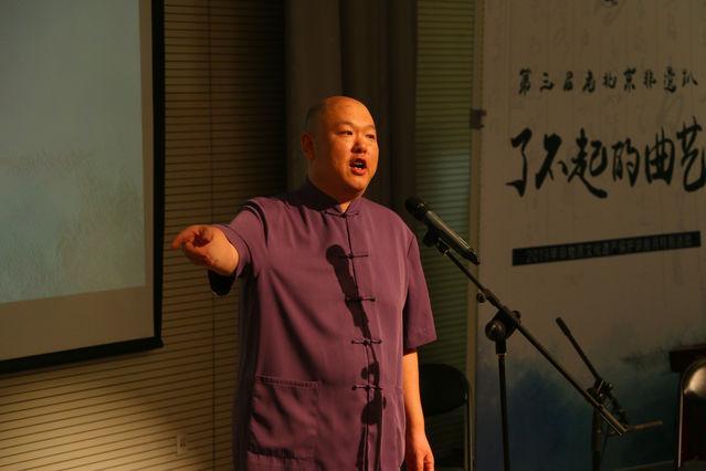 """国图举办""""老北京非遗趴""""大展曲艺传承的力量"""
