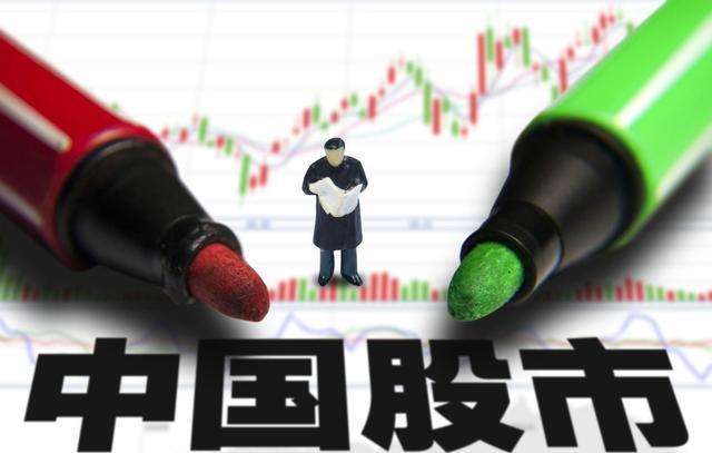 中国资本市场的问题,不是靠换帅就能解决的
