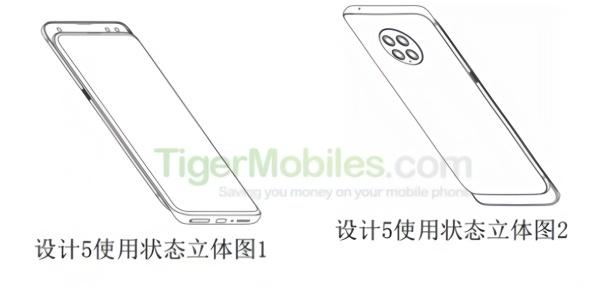 小米手机新专利抢先看:滑动设计,后置四摄