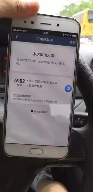 长春的哥接到网上打车订单,竟然是运毒……