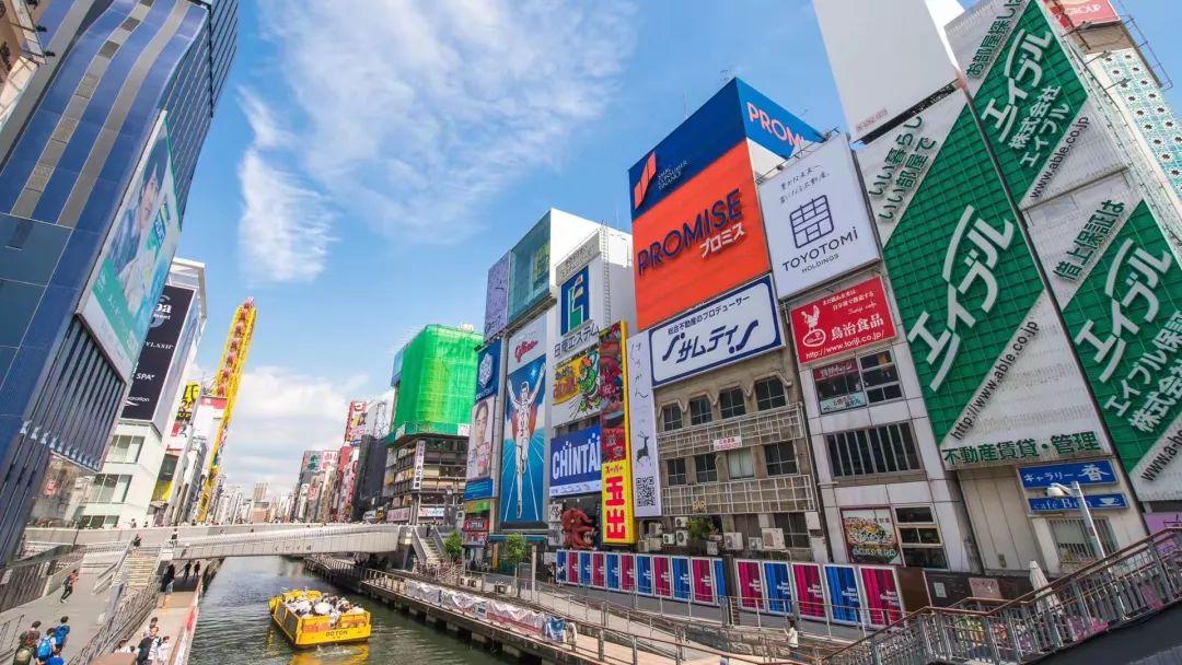 日本投资置业投资手册