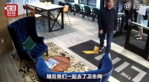 刘强东案最新档案公布:女方称刘强东要离婚娶她
