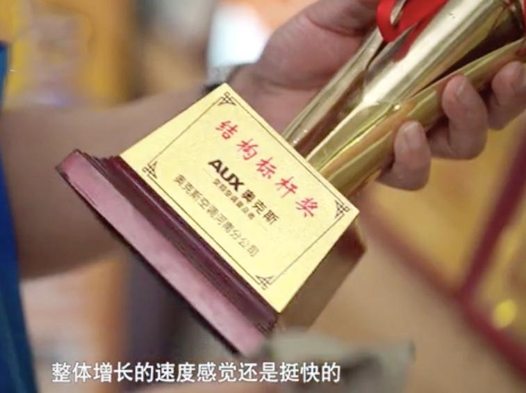奥克斯经销商王宏强:见证一个行业的变革