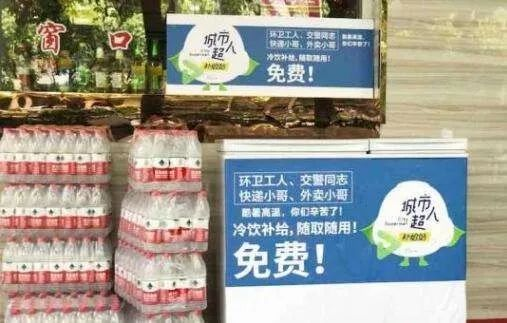 """弄潮音评丨杭州""""爱心冰柜""""变味了吗"""