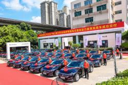500辆帕萨特PHEV交付广州中金 ,上汽大众开启华南新能源攻略