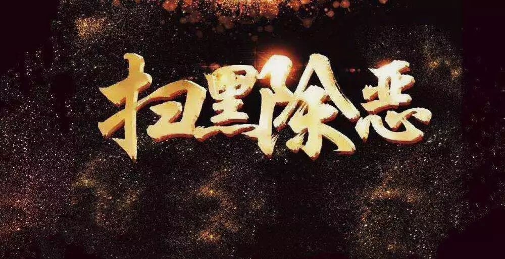 <b>宁夏警方公开征集这5人违法犯罪线索</b>