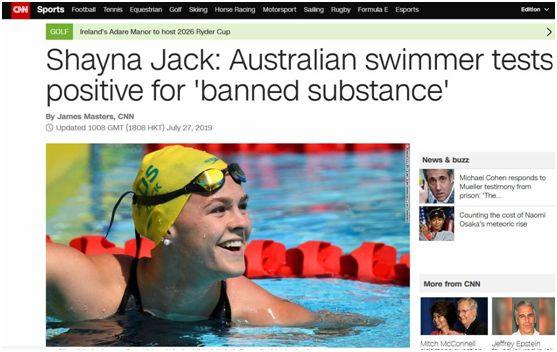 """尴尬!澳洲国际游泳队女选手药检呈阳性,澳媒称""""绝对的灾难"""""""