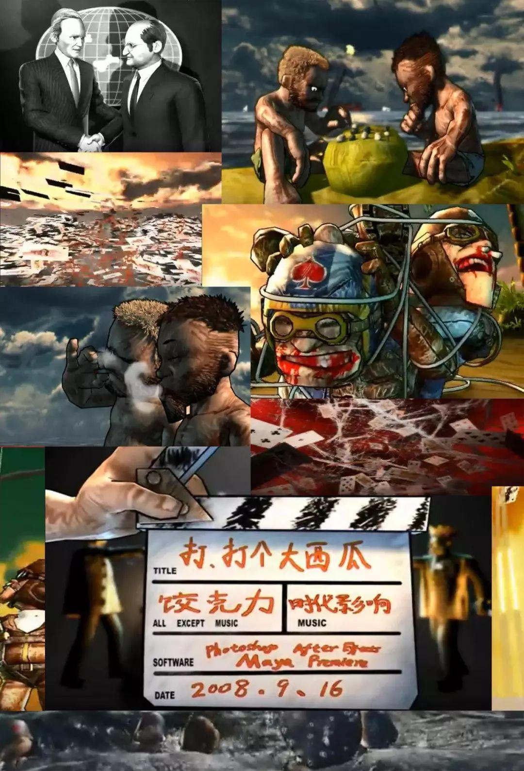 《哪吒》十一年大史记:逆天改命的国产动画