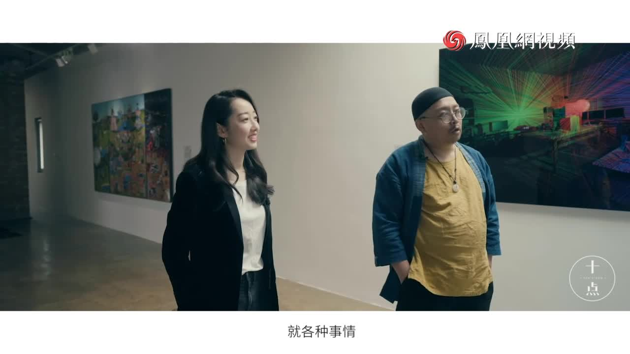 一书之约~史航和蒋梦婕