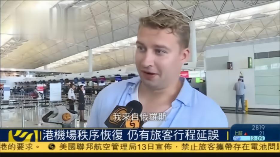 机场秩序恢复 仍有旅客行程延误