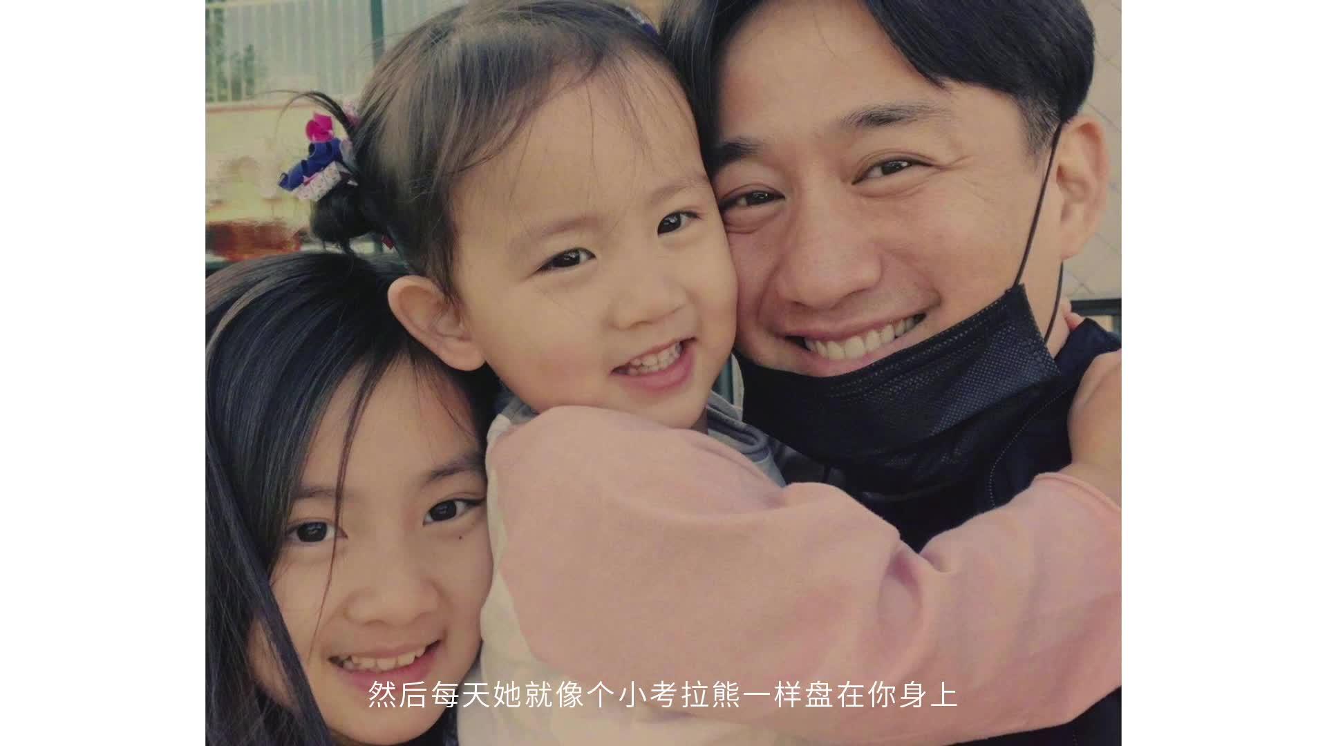 黄磊《独白》:家有好爸爸,才有小欢喜