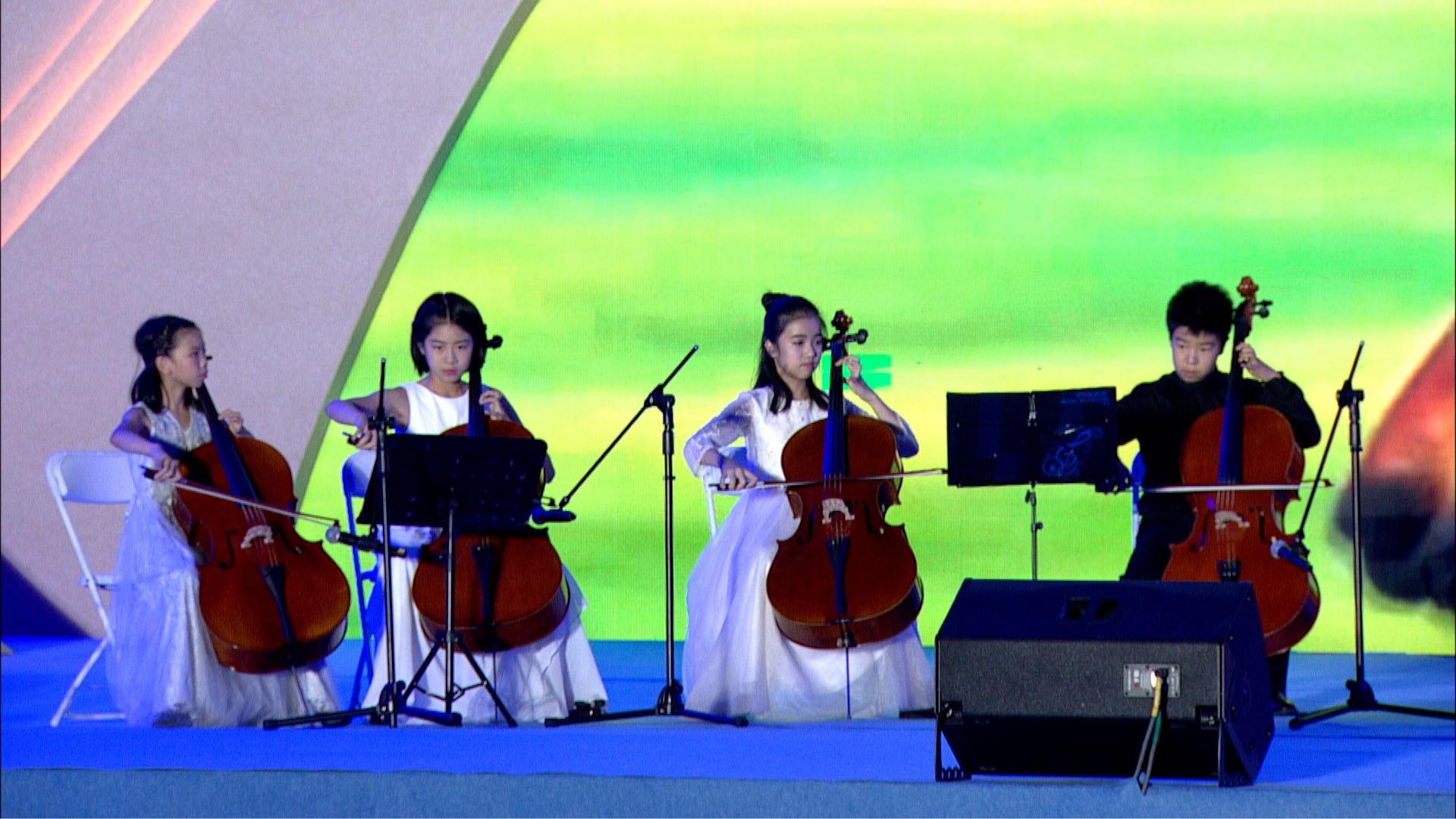 大提琴重奏 蒙古民歌《春天的娜仁托雅》丨国风艺术之夜