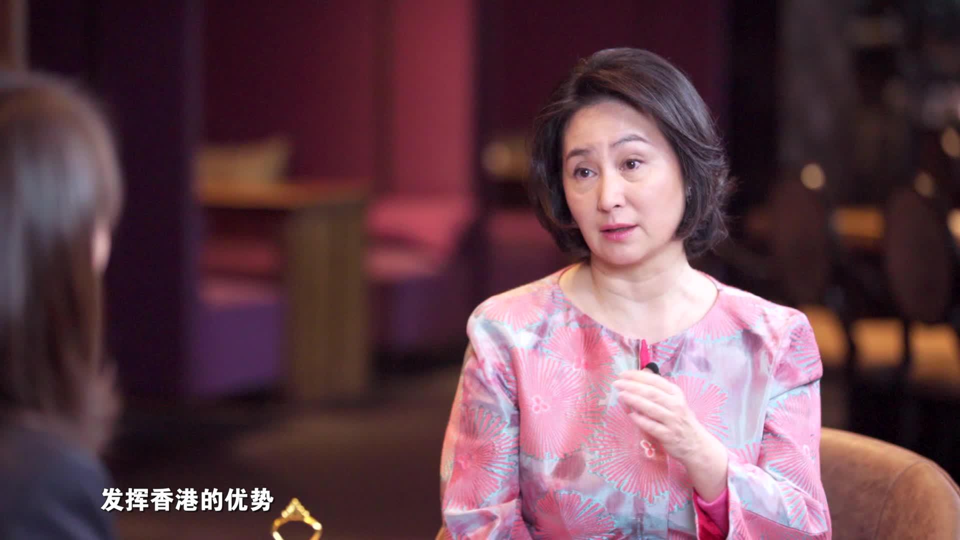 独家|赌王之女何超琼:香港优势全球独有