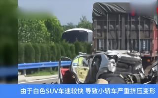 高速发生交通事故致3人死亡2人重伤,开车千万要小心