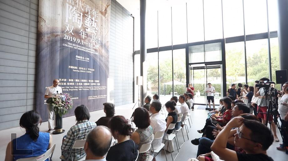文脉相传 当代新生丨第二届当代青年陶艺双年展在京开幕