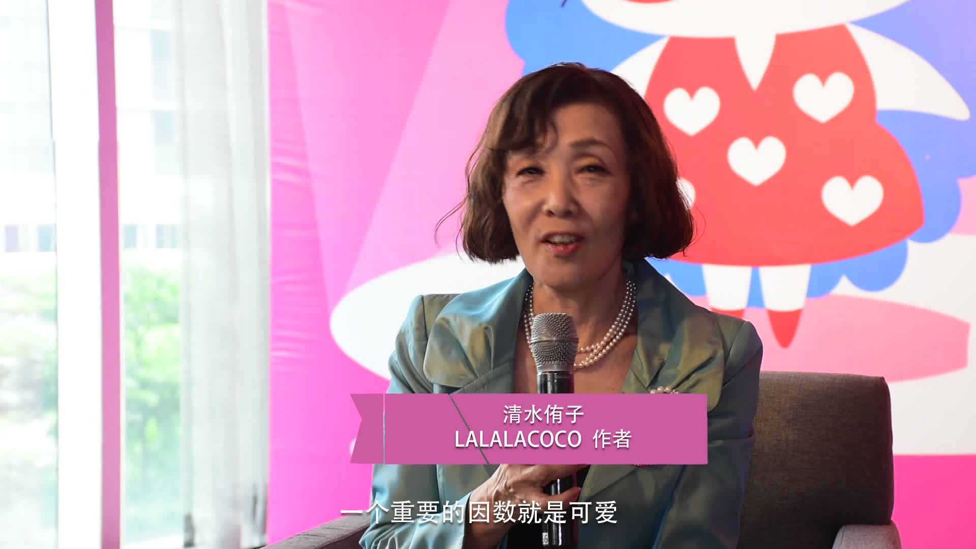 "日本著名动漫IP""LALALACOCO""全球合作启动仪式盛大揭幕"