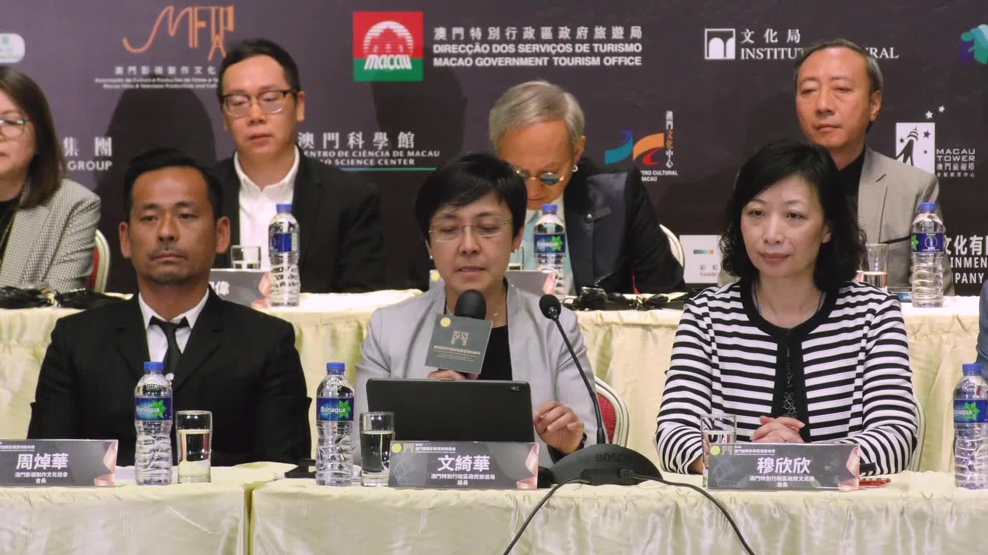 陈可辛任第四届澳门影展评委会主席刘嘉玲担任明星大使