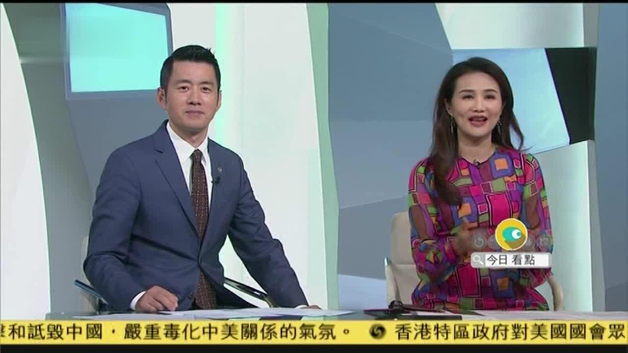 2019第二届中国安全产业大会举行