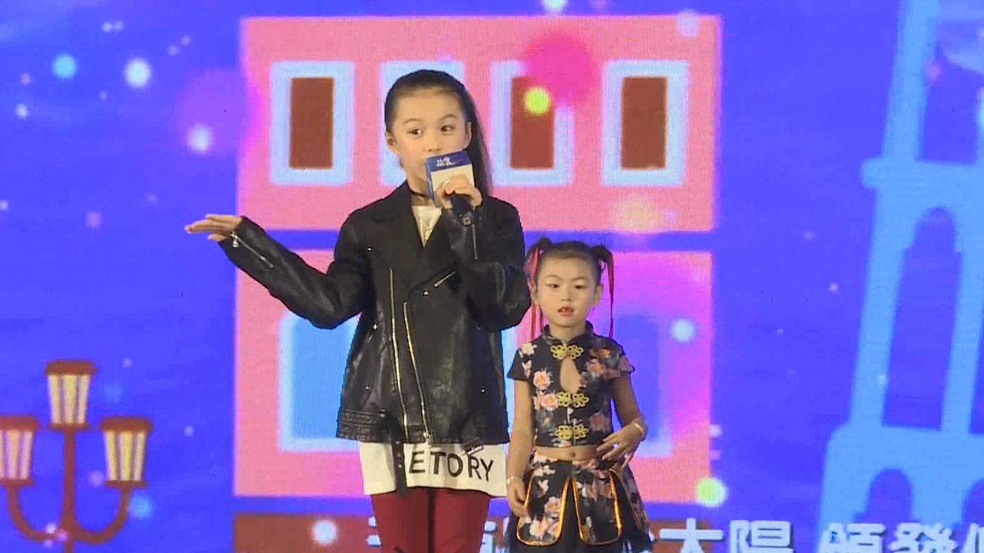 儿童优先·幸福公益高峰论坛|儿童公益演唱《宝贝优先》
