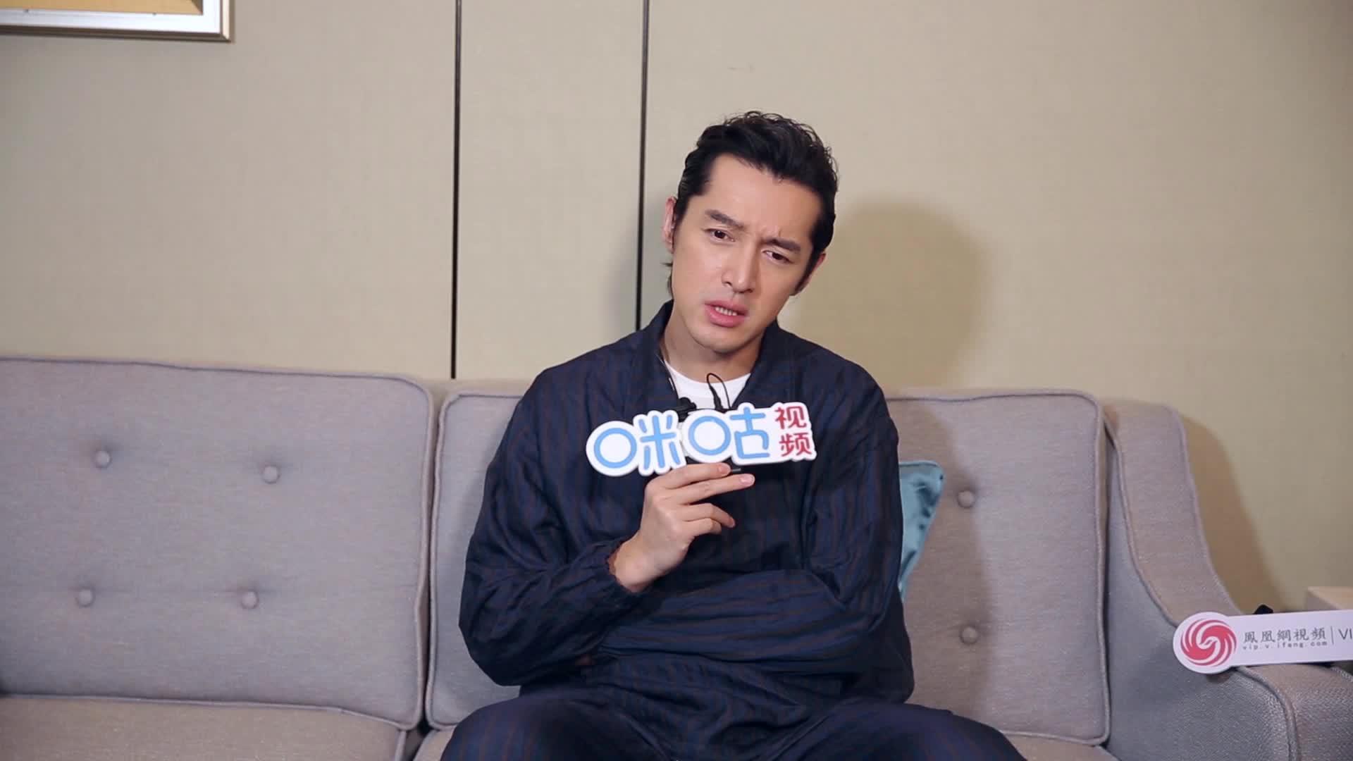 专访胡歌:首演亲密戏感觉很笨拙