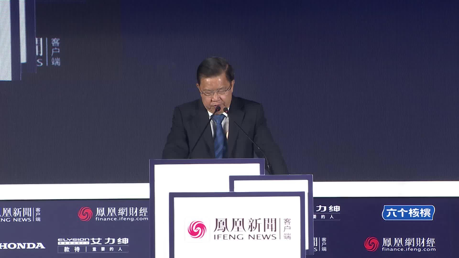 2019财经高峰论坛   龙永图主旨演讲