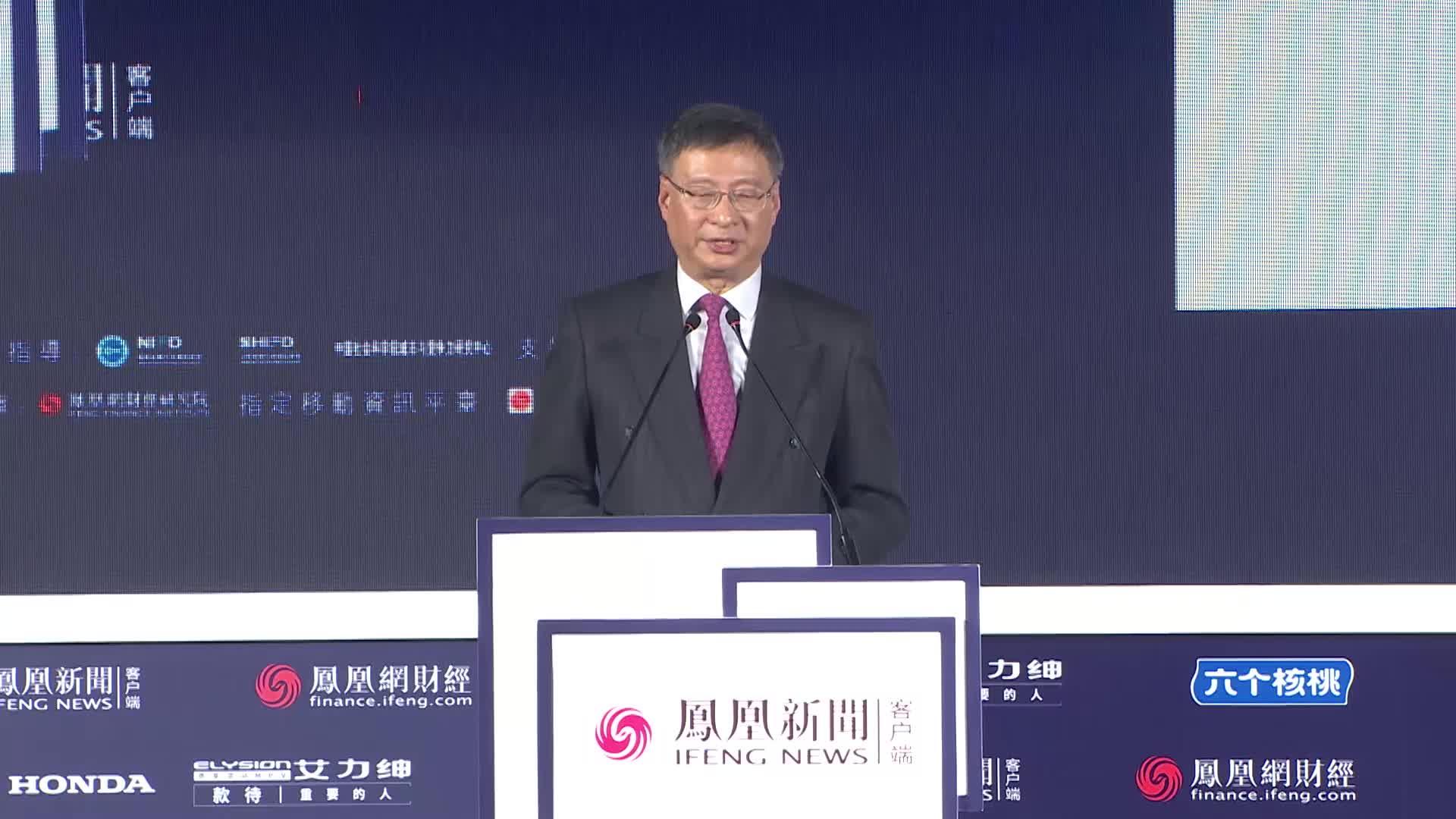 2019财经高峰论坛 | 李礼辉主旨演讲