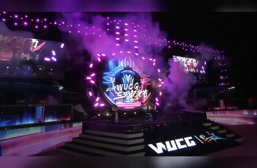 2019世界大学生电子竞技联赛(WUCG)三亚电竞节圆满落幕