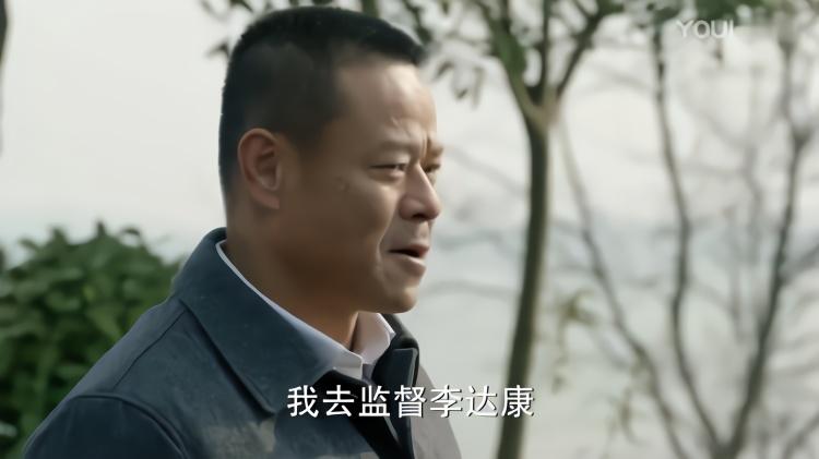 易学习:我去监督李达康,谁来监督沙瑞金,不料田书记却这样回答