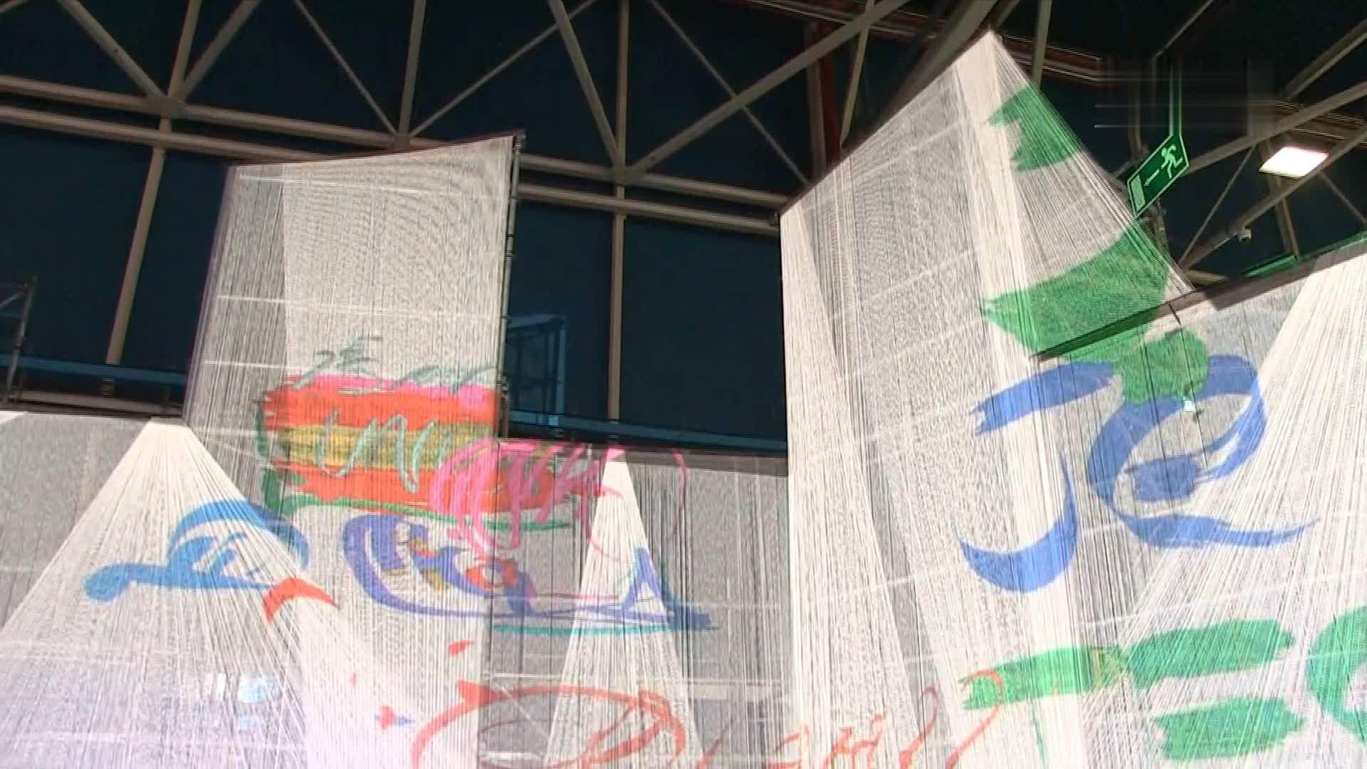 马德里气候变化大会:棉线上的灯光展