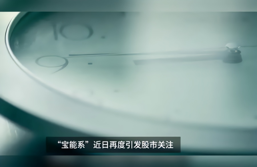 """""""万宝之争""""落幕 """"宝能系""""染指南宁百货欲何为?"""