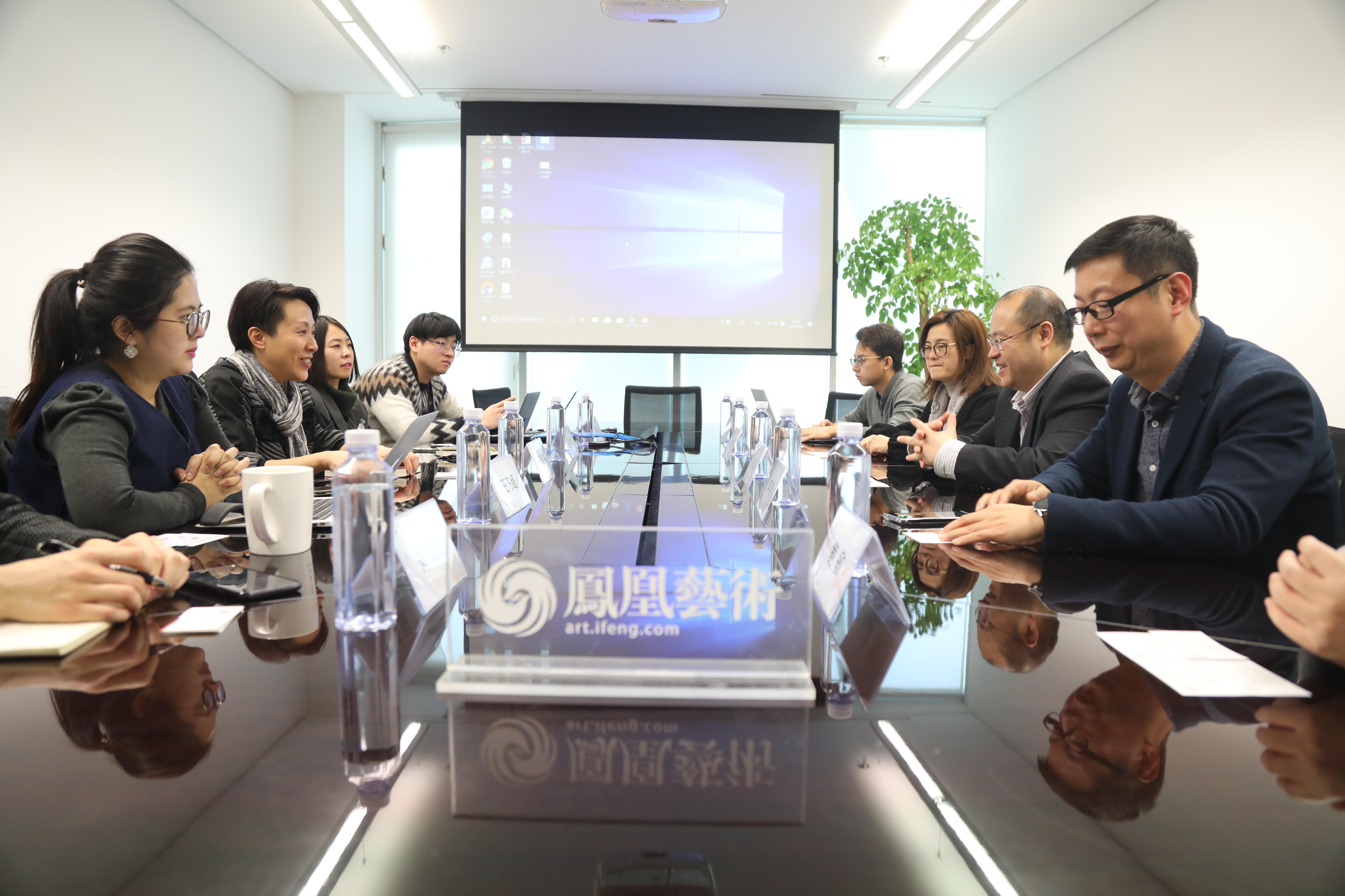 中国通服携手凤凰领客 共建5G互联新生态