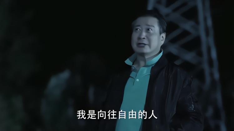 赵瑞龙花二十万搞一场枪战,丁义珍被一枪放倒,临死前秀一波英文