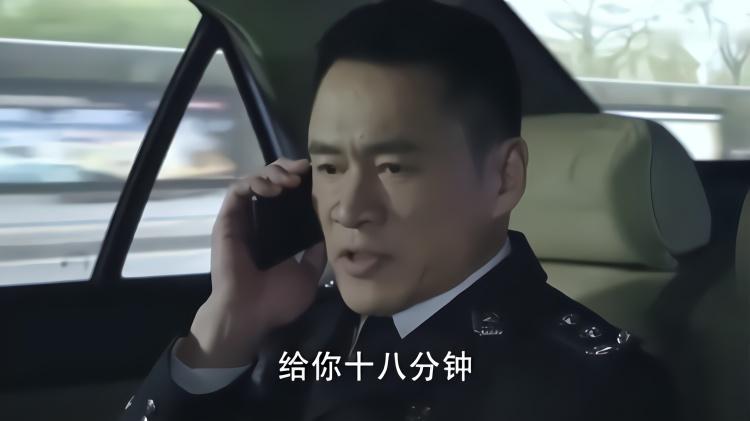 李达康限时20分钟,赵东来一个电话,直接让交通瘫痪十八分钟